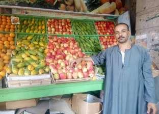 استقرار أسعار الفاكهة اليوم الاثنين.. والرمان بـ8 جنيهات