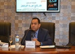 """""""الشيخ"""": غالبية العاملين في الجهاز الإداري للدولة """"عواجيز"""""""