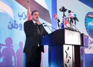 """رئيس """"مستقبل وطن"""": ندعم """"القصبي"""" لرئاسة """"دعم مصر"""""""
