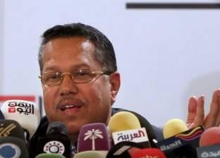 مجلس الوزراء اليمني يدين الأعمال الإرهابية والاغتيالات ضد الخطباء