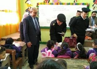 مديرية أمن بورسعيد توزع هدايا مكتبية على طلاب أبو بكر الصديق