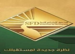 سها سليمان: نفذنا تعليمات الرئيس في تمويل المشروعات الصغيرة والمتوسطة