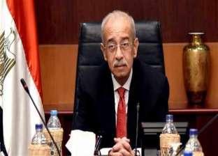 الرئاسة: المهندس شريف إسماعيل يشارك ممثلا عن مصر في مؤتمر باليرمو