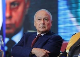 """أبو الغيط يبحث مع""""لافروف""""مسار التعاون العربي الروسي في المنطقة العربية"""