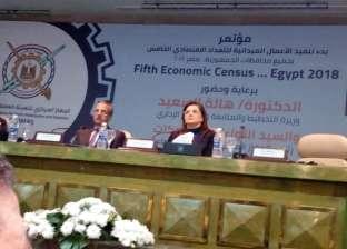 """""""التخطيط"""": النمو الاقتصادي يبلغ 5.3% خلال الربع الأول من العام المالي"""