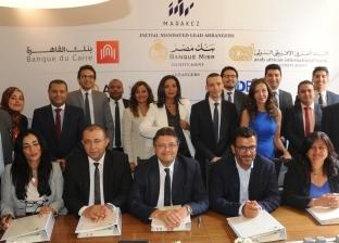 *بنك مصر يقود تحالف مصرفي لمنح تمويل بـ1.5 مليار جنيه