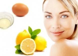 """ماسك """"البيض والليمون"""" لحماية بشرتك من أشعة الشمس"""