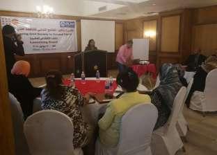 منح 15 جمعية في قنا 4.5 مليون جنيه دعما لمكافحة ختان الإناث