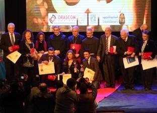 حفل افتتاح الدورة 66 لمهرجان المركز الكاثوليكي للسينما