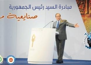 """جامعة المنصورة تعلن بدء تنفيذ المبادرة الرئاسية """"صنايعية مصر"""""""