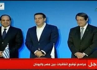 رئيس وزراء اليونان يقيم مأدبة غداء على شرف السيسي ونظيره القبرصي