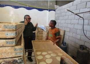إحالة المسؤولين عن متابعة الأنشطة التجارية بمدينة أبورديس للتحقيق