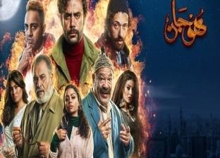 هوجان في الحلقة الـ14.. كمال اللباد يكافئ محمد عادل إمام