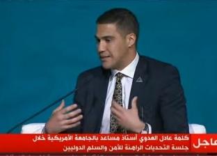 أستاذ علوم سياسية: مصر الوحيدة عربيا التي حققت مصالح شعبها