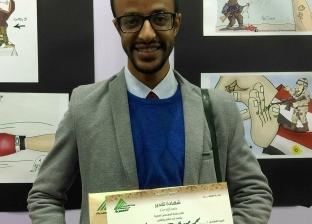 """""""محمد"""" مهندس معماري بدرجة رسام كاريكاتير: """"بحاول أدمجهم مع بعض"""""""