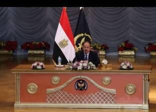 """""""الداخلية"""": مد فترة تحصيل رسوم حج القرعة """"الدفعة الأولى"""" لـ24 أبريل"""