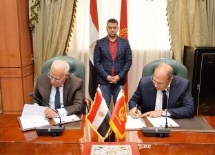 توقيع بروتوكول لتمليك 54 مصنعا للشباب في بورسعيد