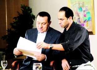 الاتحاد الأوروبى يجدد تجميد أموال «مبارك» وأسرته و14 آخرين