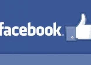 """قريبا.. فيسبوك يطلق ميزة الوضع المظلم """"درك موود"""""""
