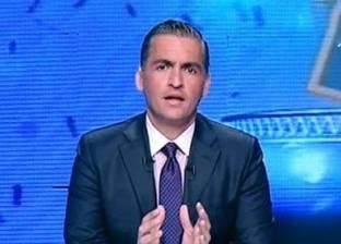 """سيف زاهر: """"حصول مصر على 16 صوت دليل على الثقة في إمكانياتنا"""""""
