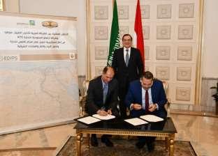 """الملا يشهد توقيع عقد تعاون بين """"سوميد"""" و""""أرامكو"""" السعودية"""