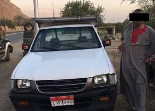 مجهولون يسرقون سيارة ربع نقل في المنيا
