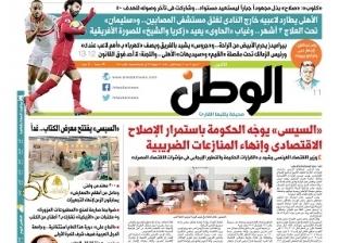 """عدد """"الوطن"""" غدا: الأهلي يطارد لاعبيه خارج النادي لغلق مستشفى المصابين"""