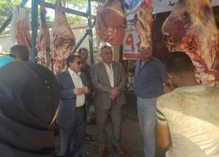 حملة على منافذ بيع اللحوم بمديرية زراعة الغربية