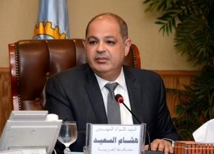 محافظة الغربية تطرح 24 وحدة سكنية ومحل في مزاد علني