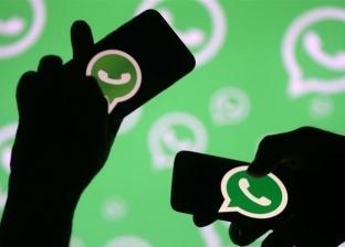 """سر الرسالة السوداء.. """"واتساب"""" لن يعمل على هاتفك إلى الأبد"""