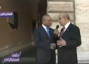 وزير السياحة: أول رحلة حجاج من الفاتيكان إلى مصر مايو المقبل