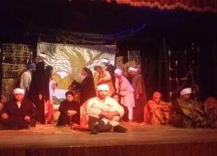 """""""التعليم"""" تبدأ في تقييم عروض الأنشطة المسرحية بمحافظات مصر"""