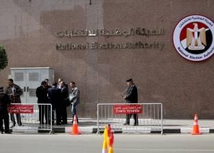 على رصيف الهيئة العليا للانتخابات: مواطن يستفسر.. وآخر «غاوى شو»