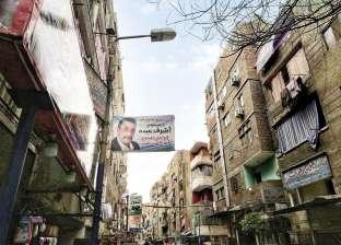 لافتات رثاء لمواطن صالح من إمبابة فى الشارع: أبوقلب طيب