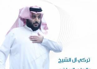 """الأهلي والزمالك وبيراميدز يرفعون شعار """"الانسحاب"""".. """"مش لاعب"""""""