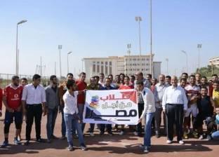 انطلاق مهرجان الأنشطة الطلابية بكلية دار العلوم بالمنيا