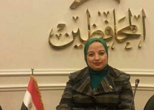 قيادية بـ«المحافظين» في كفر الشيخ تستقيل: «اختلفت سياسيا وفكريا معهم»