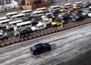 """""""الأرصاد"""" تحذر: أمطار رعدية ومتوسطة على أماكن متفرقة بالجمهورية غدا"""