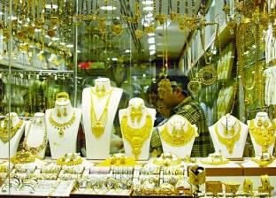 استقرار أسعار الذهب.. وعيار 21 بـ611 جنيها