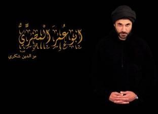 """أحمد عز يصور مشهد مرافعة عن """"أبوعمر المصري"""" بـ""""القضاء العالي"""""""