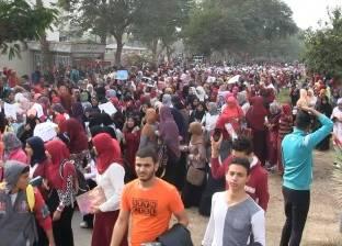 آلاف الطلاب يحرقون علم الاحتلال في جامعة المنيا