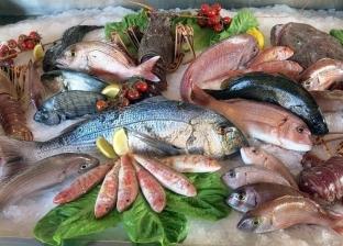 أسعار السمك اليوم الجمعة 15-11-2019 في مصر