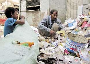 جركن وأكياس ملونة.. أحدث صيحات «فصل القمامة من المنبع»