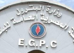 """""""البترول"""": تغريم مصر ملياري دولار لصالح إسرائيل """"نزاع تجاري بحت"""""""