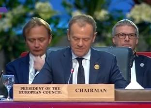 عاجل| بدء فعاليات الجلسة الختامية للقمة «العربية الأوروبية» بشرم الشيخ
