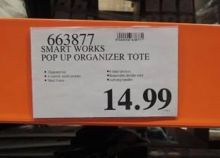 """قبل """"بلاك فرايدي"""".. لماذا تنتهي غالبية الأسعار بالرقم 0.99؟"""