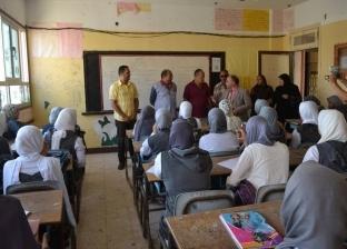 """""""رئيس بلطيم"""" يتفقد المدارس لإمداد العاملين والطلاب بالدعم الفني"""