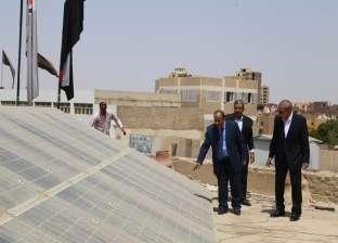إقامة 11 محطة طاقة شمسية أعلى مباني مديرية التربية والتعليم في قنا