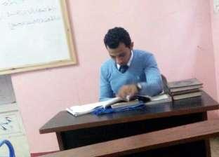 """مدرس يمتحن ثانوية عامة بين طلابه: """"عاوز أدخل طب وأفرح أبويا وأمي"""""""
