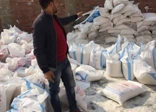 ضبط 13 طن ملح طعام مجهول المصدر داخل مصنع في الإسكندرية
